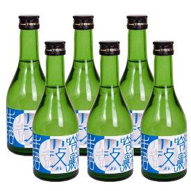 【小鼓】純米吟醸生酒 300ml×6本