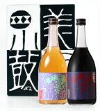 【小鼓】深山ぶどう赤白飲み較べ720ml日本酒酒蔵地酒近畿兵庫丹波西山酒造場