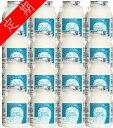 【小鼓】甘酒ヨーグルト【定期】 150ml×16本