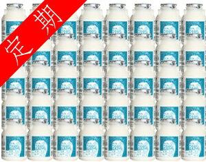 【小鼓・定期】甘酒+ヨーグルト 150ml×40本【送料無料・サラサラ・ノンアル・健康・丹波乳業】【西山酒造場・兵庫県・メーカー直送】
