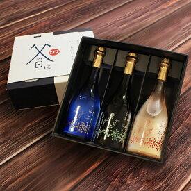 【父の日ギフト】【小鼓】粋な父の参酒セット720ml3本 純米大吟醸 日本酒