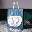 【小鼓】オリジナル紙袋 ラッピング用品 近畿 兵庫県 丹波 西山酒造場