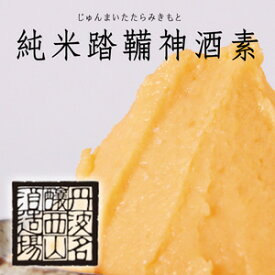 【小鼓】純米たたら神酒素(じゅんまいたたらさけかす) 4kg