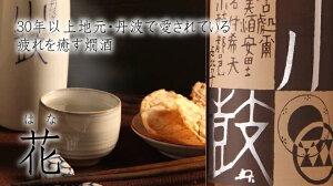 【小鼓】花小鼓1800ml日本酒酒蔵地酒近畿兵庫丹波西山酒造場