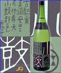 【小鼓】純米吟醸酒1800ml