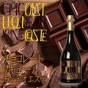 【小鼓】チョコレートリキュール モンテオエステ 720ml リキュール 酒蔵 地酒 近畿 兵庫 丹波 西山酒造場