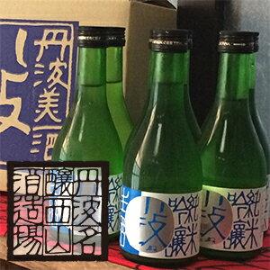 【小鼓】純米吟醸生酒 300mlx8本セット ギフトにも使える 日本酒生酒 丹波杜氏の地酒 兵庫県丹波の西山酒造場