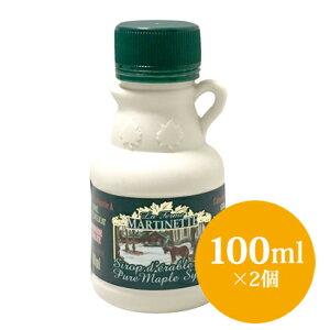 メープルシロップ ゴールデン(デリケートテイスト) 100ml ボトルx2個セットカナダ/メイプルシロップ/100% ナチュラル/ジャム はちみつ よりも カロリー控えめ/パンケーキ/自然食品/プレゼ