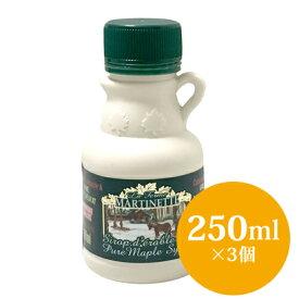メープルシロップ ゴールデン(デリケートテイスト) 250ml ボトルx3個セットカナダ直輸入/メイプルシロップ/100% ナチュラル/お土産/ジャム 蜂蜜 よりも 低カロリー/パン ケーキ/自然食品/ホワイトデー/ラフェルメマルチネット