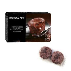 フォンダンショコラ[Traiteur de Paris トレトールドパリ]2個入x2箱チョコレート ケーキ/チョコレート ソース/チョコレート フォンダン/スイーツ/ティータイム/洋菓子/デザート/バレンタイン