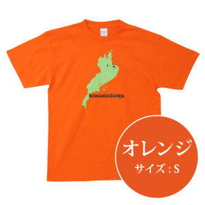 ◆びわこぐまTシャツ【オレンジ】Sサイズ【あす楽】メンズサイズ/ゆるキャラ/前面/プリント/くま/ロゴマーク/tシャツ/綿 100/世界一受けたい授業