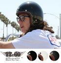 装飾用ヘルメット 500-TX マシニング レザーリムショット ブラウンレザー スモールジェットヘルメット XS,S,ML,XLXXL