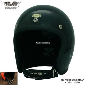 TT&CO. 500-TX DOUBLE STRAP BLACK LEATHER SMALL OPEN FACE HELMET