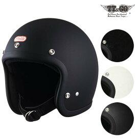 スーパーマグナム スモールジェットヘルメット ヴィンテージ ジェットヘルメット ビンテージ ヘルメット SG/PSC/DOT 乗車用ヘルメット おしゃれ ハーレー
