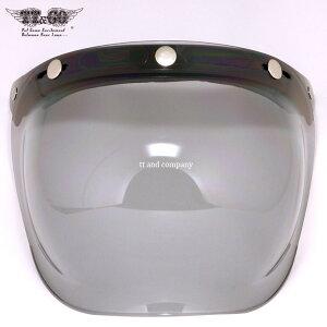 TT&CO. バブルシールド ライトスモーク ジェットヘルメット バイザー スモールジェットヘルメット フルフェイス ビンテージ 夜間使用可能