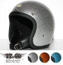 装飾用ヘルメット 500-TX スモールジェットヘルメット ギンギラセブンティーズ XS,S,ML,XLXXL