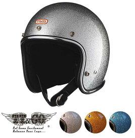 TT&CO. スーパーマグナム ギンギラセブンティーズ クロームトリム スモールジェットヘルメット ビンテージ ジェットヘルメット SG/PSC/DOT M/Lサイズ57-58cm レトロ オープンフェイス