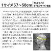 TT &CO. SUPER MAGNUM FLYING NYAAGO 3/4 OPEN FACE MOTORCYCLE HELMET JAPANESE / DOT STANDARD