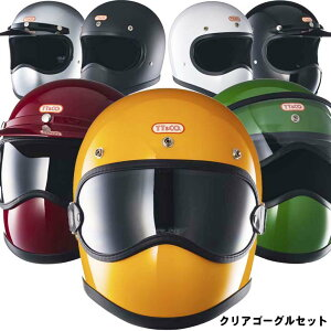 TT&CO. トゥーカッター SG/DOT クリア ゴーグルセット フルフェイスヘルメット ビンテージ フルフェイス SG/PSC/DOT M/Lサイズ 58-59cm レトロ クラシック 旧車 カフェレーサー