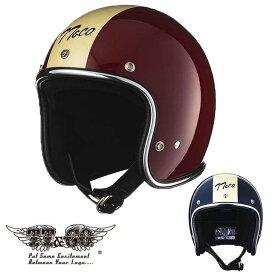 TT&CO. スーパーマグナム マグナムレーサー クロームトリム スモールジェットヘルメット ビンテージ ジェットヘルメット SG/PSC/DOT M/Lサイズ57-58cm レトロ オープンフェイス
