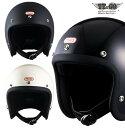 TT&CO. スーパーマグナム スモールジェットヘルメット ビンテージ ジェットヘルメット SG/PSC/DOT M/Lサイズ57-58cm …