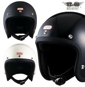 TT&CO. スーパーマグナム スモールジェットヘルメット ビンテージ ジェットヘルメット SG/PSC/DOT M/Lサイズ57-58cm レトロ オープンフェイス