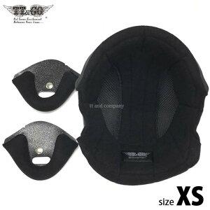 XSサイズ内装 スーパーマグナム専用