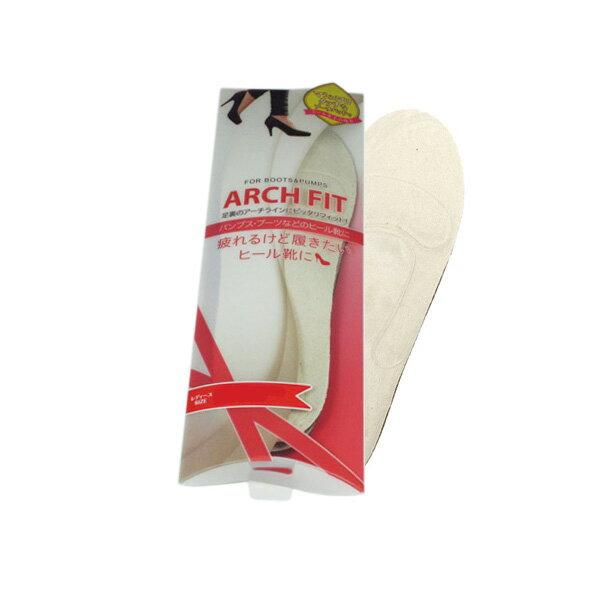 アーチフィット ARCH FIT インソール/中敷き レディース ベージュ S 22.0-22.5cm 4906257003961