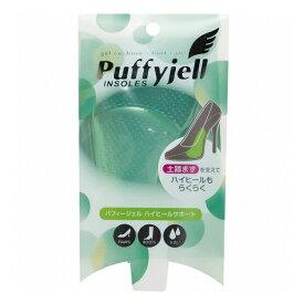 Puffyjell パフィージェル ハイヒールサポート クリア 土踏まずパッド/インソール/中敷き レディース