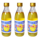 果林液 花梨 マルメロ 濃縮液 三倍希釈用 360ml(3本)