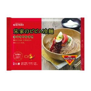 GOSEI 宋家のピビン麺 麺&ソース セット 2人前
