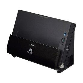 【送料無料】 キヤノン CANON ドキュメントスキャナー imageFORMULA ブラック DR-C225II [A4サイズ/600dpi/USB/コンスーマ向け]