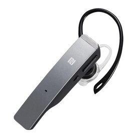 BUFFALO [BSHSBE500SV] Bluetooth4.1対応 2マイクヘッドセット NFC対応 シルバー
