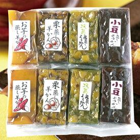 羊かん4種食べ比べセット(小豆・お芋・栗・抹茶栗) 4種類×2本セット