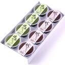 水ようかん(小豆・抹茶)2種×4個セット 老舗ようかん専門店 ツルッとのど越し 甘ささっぱり