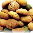【送料無料】豆乳おからクッキー5種類 1kg