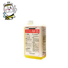 ゴキブリ駆除 殺虫剤 エクスミン乳剤SES(水性) 1L ◆