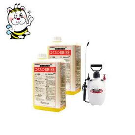 【2本買えば4L噴霧器プレゼント】ゴキブリ駆除 殺虫剤 エクスミン乳剤ES(水性)1L 2本