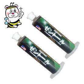 最強成分フィプロニル配合 業務用 不快害虫駆除用ジェルベイト剤 柔らか目 ゼントール2本セット