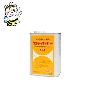 シロアリ駆除 土壌処理剤 ネオターマイトキラー乳剤 800ml ◆