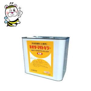 【自社発送・代引きOK】シロアリ駆除 土壌処理剤 ネオターマイトキラー3.6L 乳剤※沖縄県,離島への配送の場合1個口ごとに別途送料がかかります。