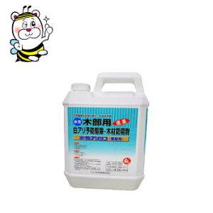 シロアリ駆除 殺虫剤 水性アリシス 4L 無色タイプ ◆※沖縄県,離島への配送の場合1個口ごとに別途送料がかかります。