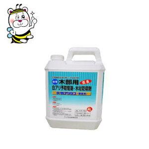 シロアリ駆除 殺虫剤 水性アリシス 4L オレンジ色 ◆※沖縄県,離島への配送の場合1個口ごとに別途送料がかかります。