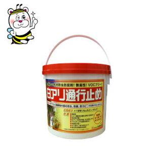 シロアリ駆除 殺虫剤 白アリ通行止め ◆