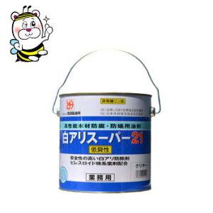 シロアリ駆除 殺虫剤 白アリスーパー21 無着色 2.5L ◆