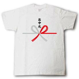 水引Tシャツ (お中元 蝶結び)