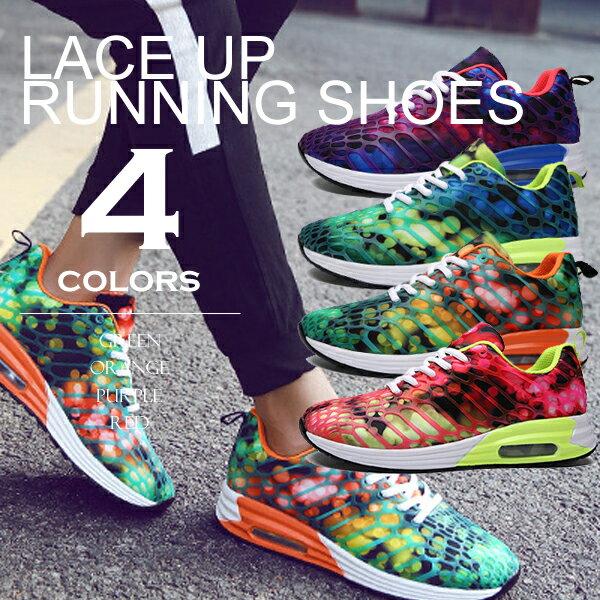ランニングシューズ メンズ カジュアルシューズ レースアップシューズ グリーン 緑 オレンジ パープル 紫 レッド 赤 ウォーキングシューズ ローカット スニーカー ジーンズに セットアップに トレッキングシューズ おしゃれ 運動靴 紳士靴 メンズ 2018春夏新作