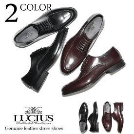 カジュアル 革靴 メンズ 本革 ビジネスシューズ メンズ LUCIUS ルシウス ブラック 黒 赤 レースアップシューズ 革靴 皮靴 スーツ用 結婚式 フォーマル レザー ドレスシューズ ラウンドトゥ Uチップ 冠婚葬祭 紳士靴 靴 メンズ ワインカラー アウトレット 在庫処分 2019 春 夏