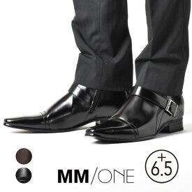 シークレットシューズ シークレットブーツ メンズ ビジネスブーツ MM/ONE エムエムワン フォーマル MPB19101-4-H 黒 ブラック ダークブラウン 茶色 ビジネスシューズ サイドジップブーツ ショートブーツ スーツ 紳士靴 男性の アウトレット 在庫処分 2020 春 夏