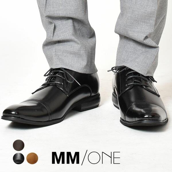 楽天市場】ビジネスシューズ(靴サイズ(cm)29.5)(メンズ靴